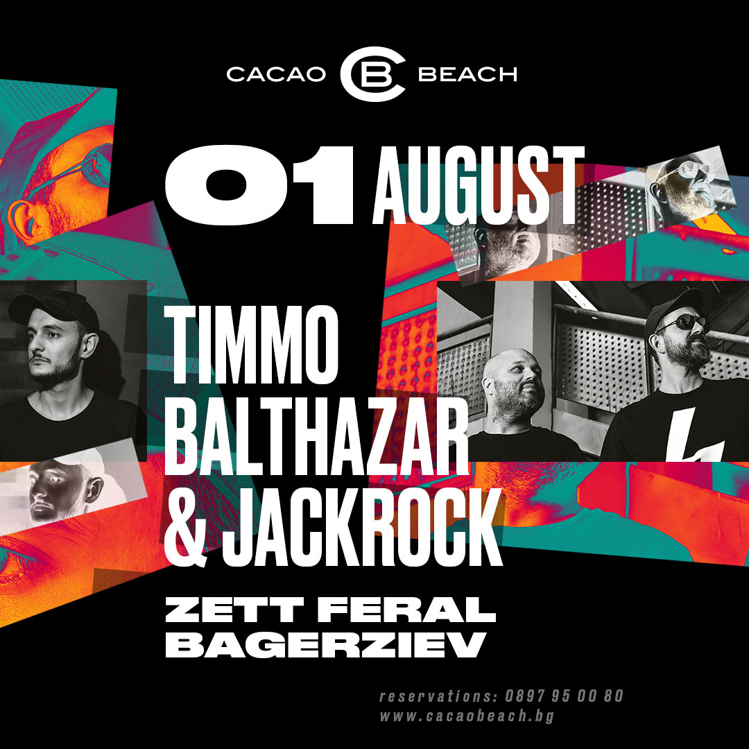 Timmo, Balthazar & JackRock,