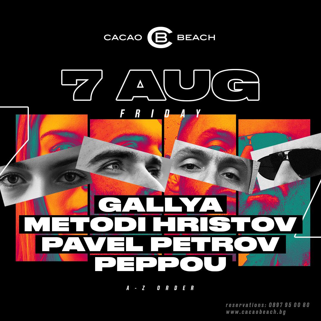 Gallya, Metodi Hristov, Pavel Petrov, Peppou