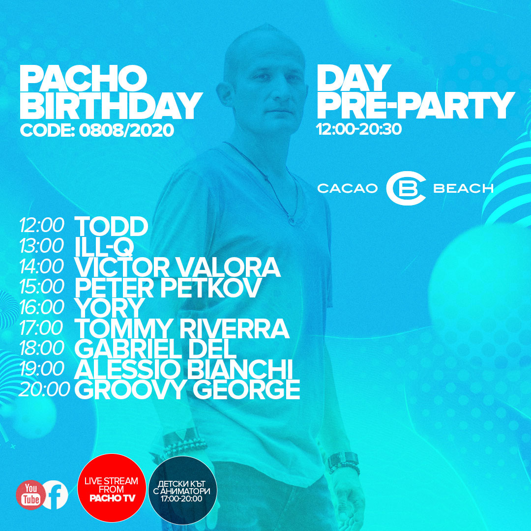 Day Party: