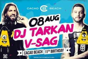 8 часово парти на 8 август за 11-ия рожден ден на CACAO BEACH