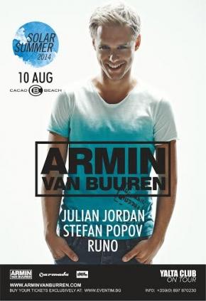 30-метрова сцена и 10 човека технически екип за шоуто на ARMIN VAN BUUREN тази неделя