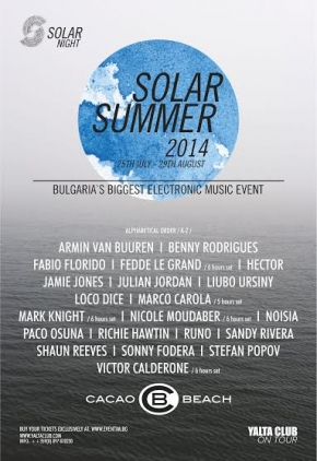 MARCO CAROLA със специално участие на SOLAR SUMMER тази събота